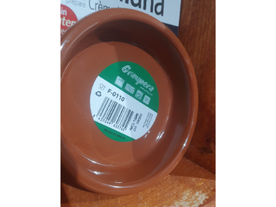 Medium Terracotta Dish